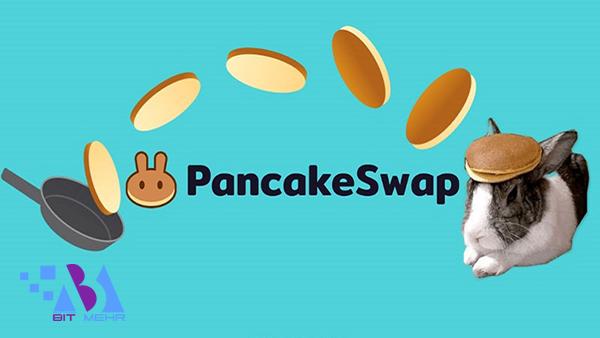 توکن کیک چیست و چه کاربردی در پنکیک سواپ دارد؟