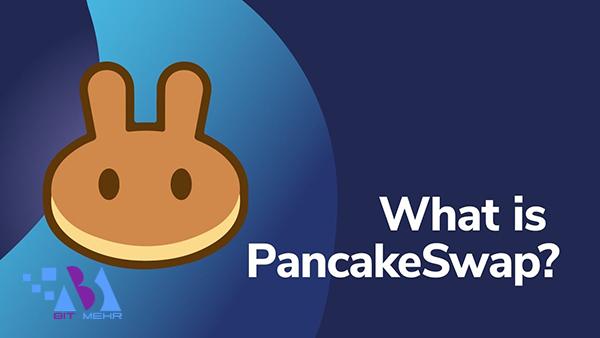 هر آنچه که باید در مورد پنکیک سواپ بدانید