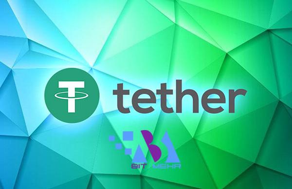 تتر (USDT) چیست؟