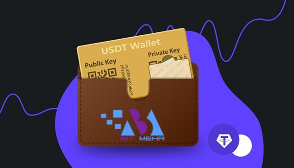 کیف پول چیست؟