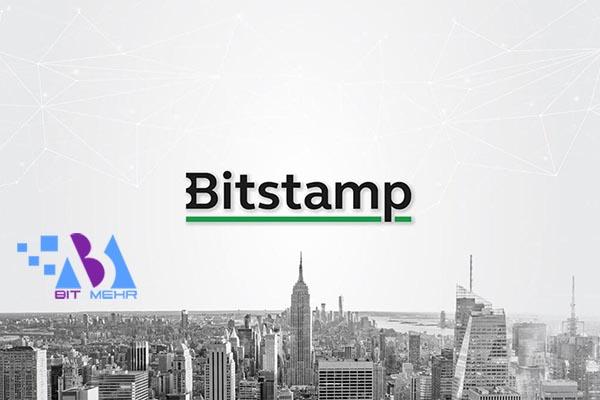 معرفی صرافی Bitstamp