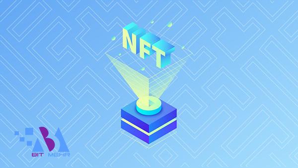 آشنایی با NFT یا توکن غیر قابل معاوضه