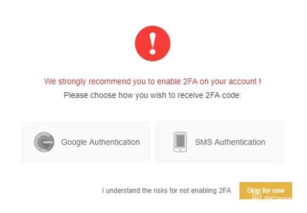 احراز هویت ورود به صرافی ارز دیجیتال بیت مهر